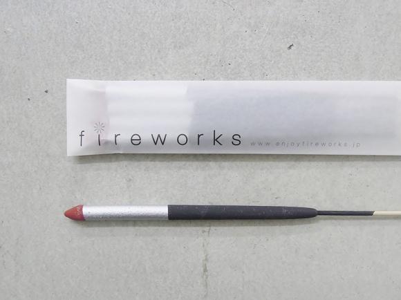 5 周年を迎える花火ブランド「fireworks」から、2つの新作が限定発売!