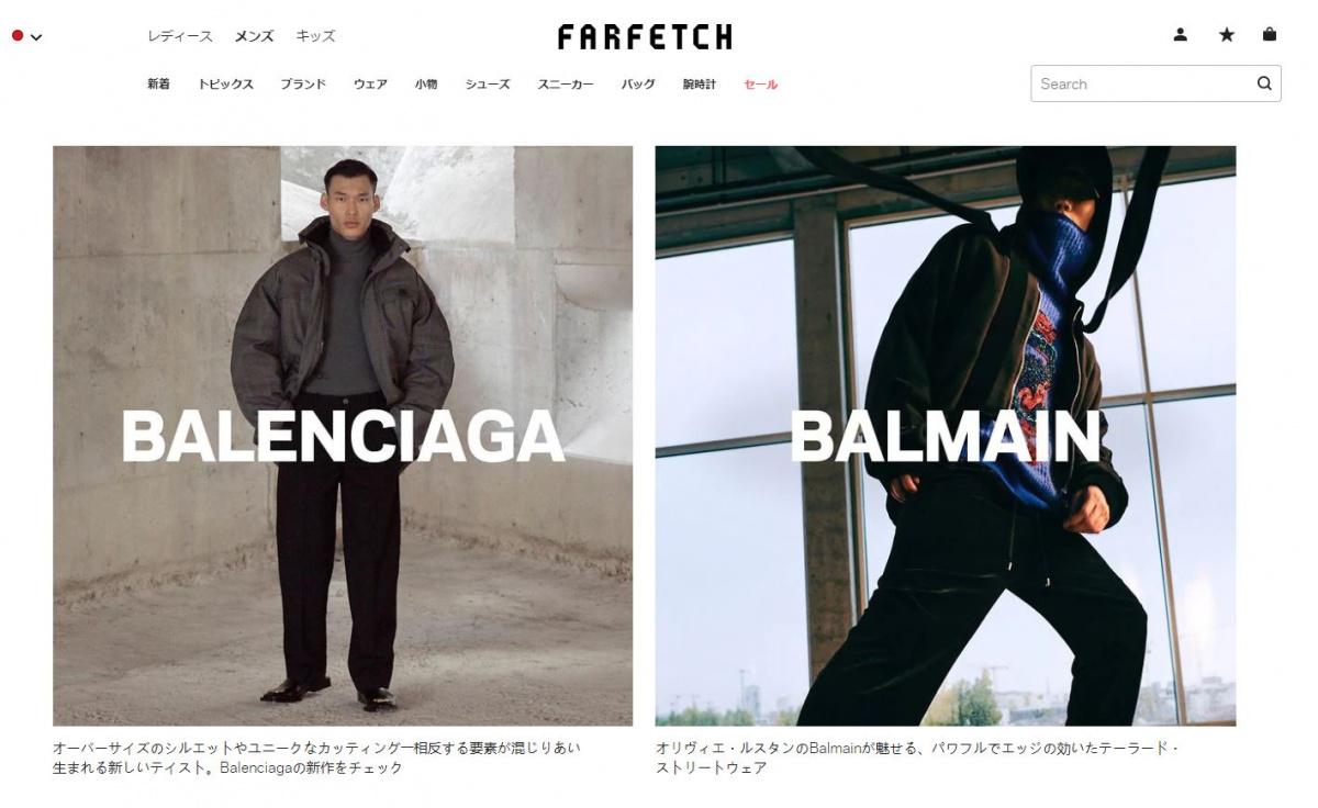 """急成長するファッションEC「ファーフェッチ」、ジョゼ・ネヴェスCEOに聞いた""""成功の秘訣""""とは。"""
