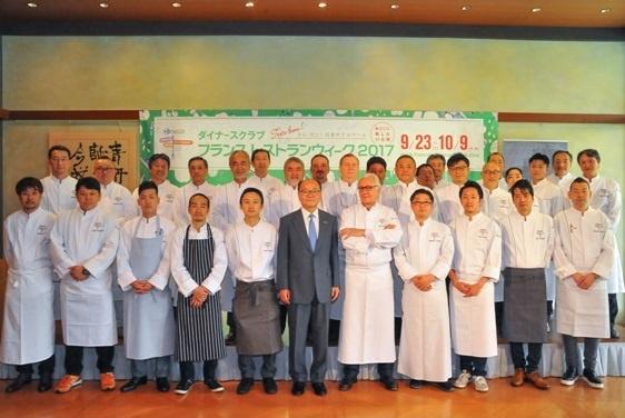 日本各地の美味なる食材をフレンチで再発見!「ダイナースクラブ フランス レストラン ウィーク」が開催されます。