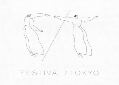 舞台芸術の可能性を探求する――。「フェスティバル/トーキョー」が今年も池袋を中心に開催。