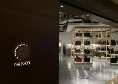 盛り上がれ、日本のものづくり! 六本木ヒルズに生まれた「GANZO」の新店で、その品質を体感せよ!