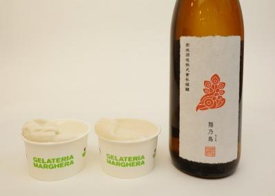 ミラノの老舗ジェラテリアが秋田の新政酒造とコラボ!「酒粕ジェラート」の味とは?