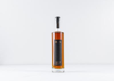 誰もが予想し得なかった円熟の味わい、25年熟成の1995ヴィンテージ日本酒『現外』が発売。
