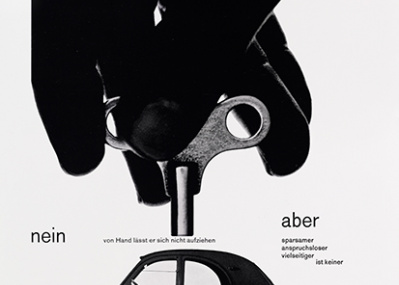 """スイスを代表するグラフィック・デザイナー、カール・ゲルストナーの""""衝撃""""を見よ。"""