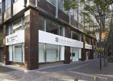 グッドデザインを感じる&伝える、東京・丸の内の新拠点「GOOD DESIGN Marunouchi」誕生!