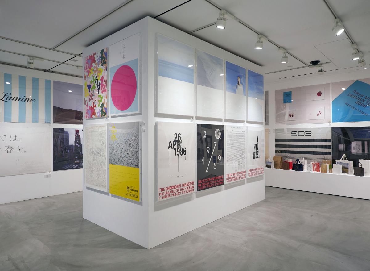 グッドデザインカンパニーの20年の軌跡を一望する展覧会。多くの人の心を動かすデザインの力を再発見しました。