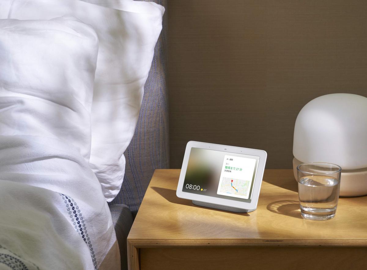 「OK Google」でYouTube 再生、だけじゃない! 「Google Nest Hub」は家中の環境を調整できる、近未来のスーパーコントローラー