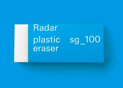 """""""よく消える""""だけじゃありません! 「GRAPH×SEED」の新パッケージがカッコいい。"""
