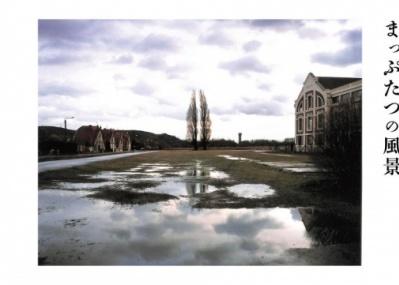 写真は失ったものとどう向き合うことができるのだろうか? 畠山直哉写真展『まっぷたつの風景』からの問いかけ。