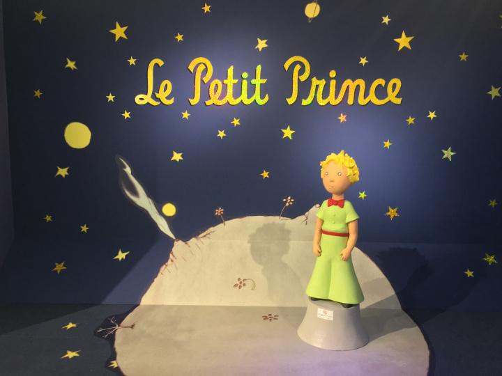 『星の王子さまと旅する宇宙』展で、忙しい大人にこそ響く「大切なことば」を探してみませんか?