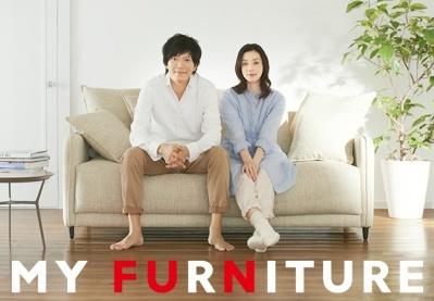 田辺誠一・大塚寧々夫妻を起用した、IDC大塚家具の新CMに注目!