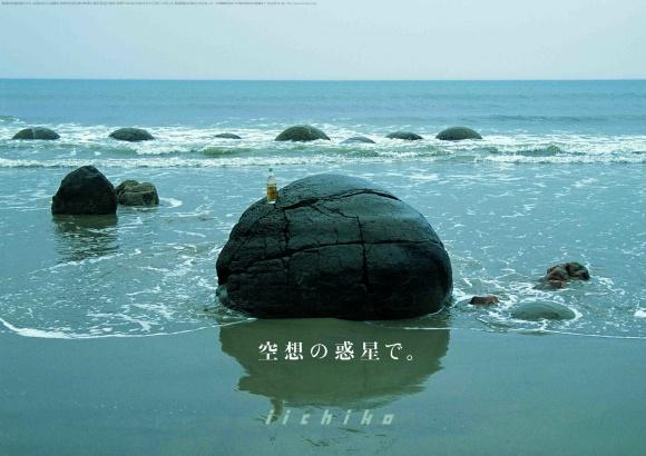 iichikoデザインの30年を辿る展覧会が、東京藝術大学大学美術館で始まりました。