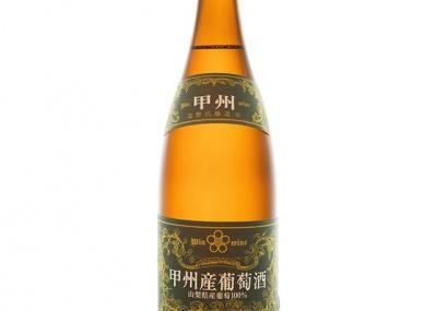 共同醸造所の伝統の中で生き残った、一升瓶の甲州ワイン