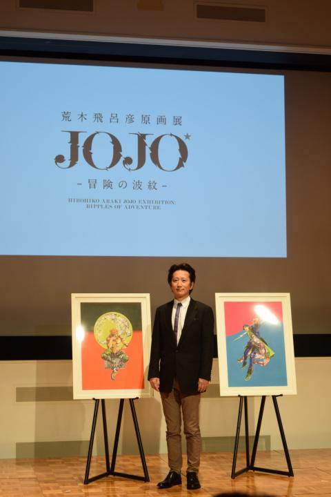 この夏、『ジョジョの奇妙な冒険』の史上空前の大規模展が開催! 初公開の等身大キャラや描き下ろし原画を見に行こう。