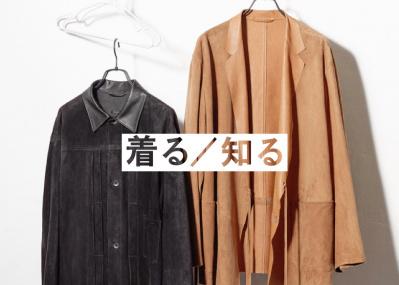 一着はもっておきたい「春レザー」、今季の傑作4選。