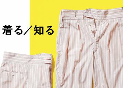 穿きたい度120%のワイドパンツがたくさん! 初心者もベテランも、このブランドは要チェック