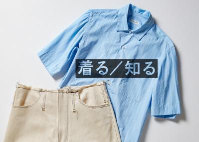 「東京ミッドタウン日比谷」で見つけた! モダンライフと昭和レトロとが共存する、大人のための複合スペース