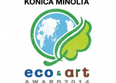 エコとアートについて考える、コニカミノルタ主催のエコ&アートアカデミー