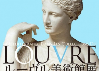 地中海4000年の歴史を探る、東京都美術館のルーヴル美術館展。