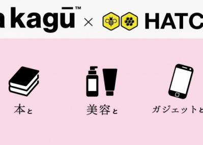 オンラインとリアルをつなぐセレクトショップ「la kagu ✕ HATCH」のスペシャルトークイベントに人気セレクターが集結です。