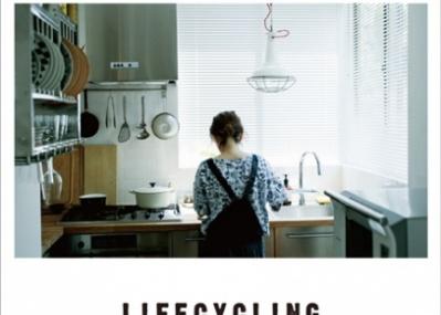 """魅力あふれるライフスタイルを紹介するWEBマガジン、""""LIFECYCLING""""が待望の書籍化です。"""