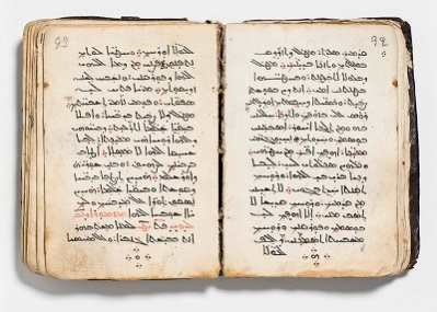 """""""文字ハンター""""が辺境を旅して集めた、世界の文字コレクション。その迫力ある展示を目撃せよ。"""