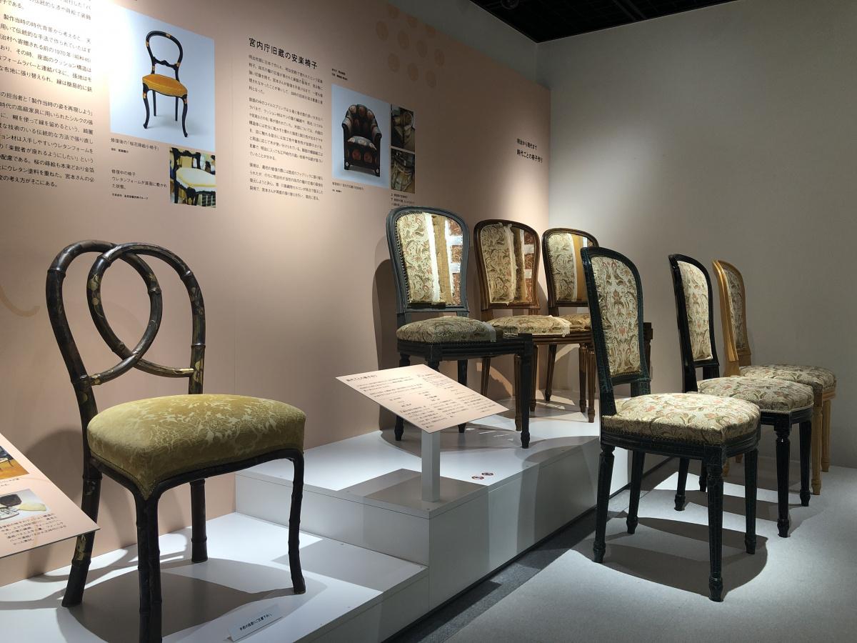 名作椅子も座ってOK!「椅子の神様」、宮本茂紀の仕事に触れる展覧会。