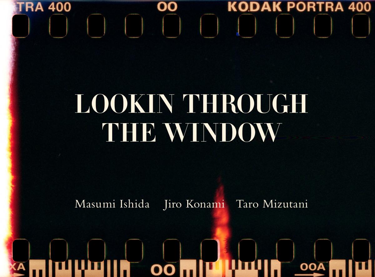 水谷太郎、小浪次郎、石田真澄がファッション写真の可能性に挑む、三世代の写真展が開幕。