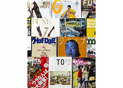 次号特集は、「もうすぐ絶滅するという、紙の雑誌について。」 11月15日(土)発売です!