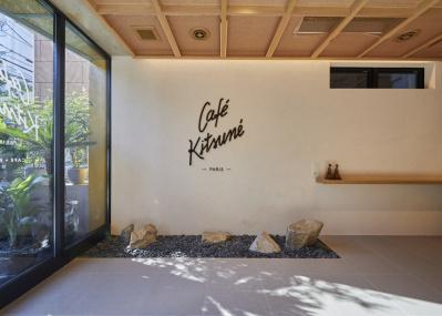 世界4カ国の「カフェ キツネ」を一気見せ! 移転オープンした新青山店も。