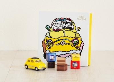 毎年話題の「FIATチョコレート」、今年は乗り物絵師・轟友宏とのコラボで登場しました!