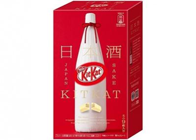 甘党も辛党も大満足! 中田英寿プロデュースによる「キットカット  日本酒 満寿泉」は必食です。