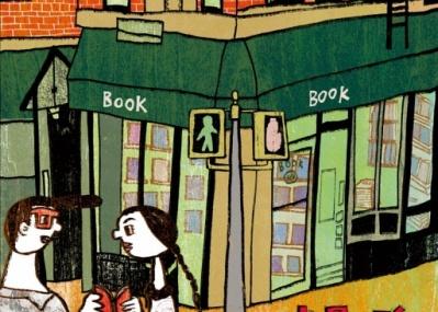 """物欲クロニクルのイラストも! 多屋光孫の個展「本屋の孫""""Grandson of a Bookseller""""」が開催。"""