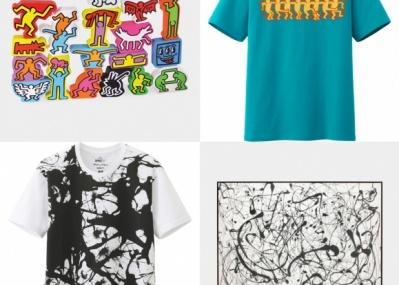 MoMAデザインストアとユニクロが協力、へリング、バスキアらのファッションアイテムを発売。