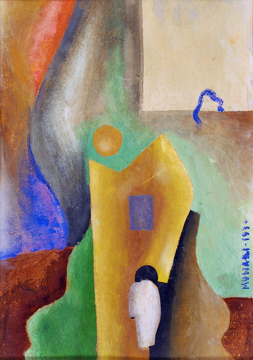 大人気のブルーノ・ムナーリ展がいよいよ最終の巡回地へ。世田谷美術館の展覧会をお見逃しなく。