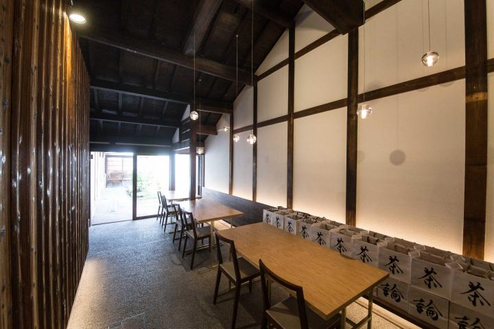 新しい茶道文化の入り口となる、奈良の「茶論」へ美意識を磨きに出かけませんか?