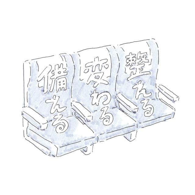 第15話 何歳になっても新幹線に興奮するのは、むしろ大人の証である。ー興奮が止まらない日本酒づくりの全工程ー