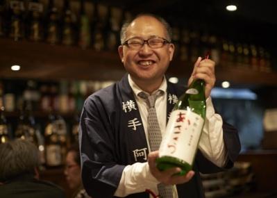 日本酒イベント、「シブヤ サケ フェスティバル」で飲み歩こう。