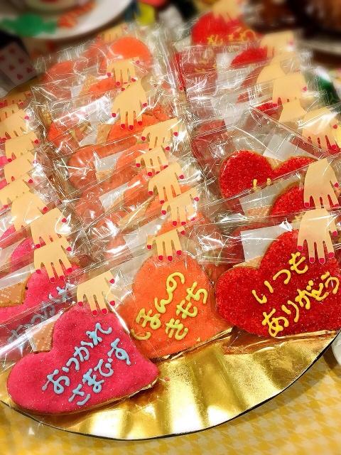 絵本の世界が飛び出した! 空想菓子店『おかしさん』の個性的スイーツをバレンタインに贈ろう♡