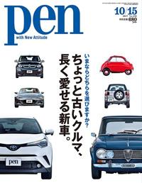 【新旧名車を比較! Vol.3】トヨタRAV4 & トヨタC-HR