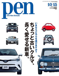 【新旧名車を比較! Vol.4】ユーノス・ロードスター  & マツダ・ロードスターRF
