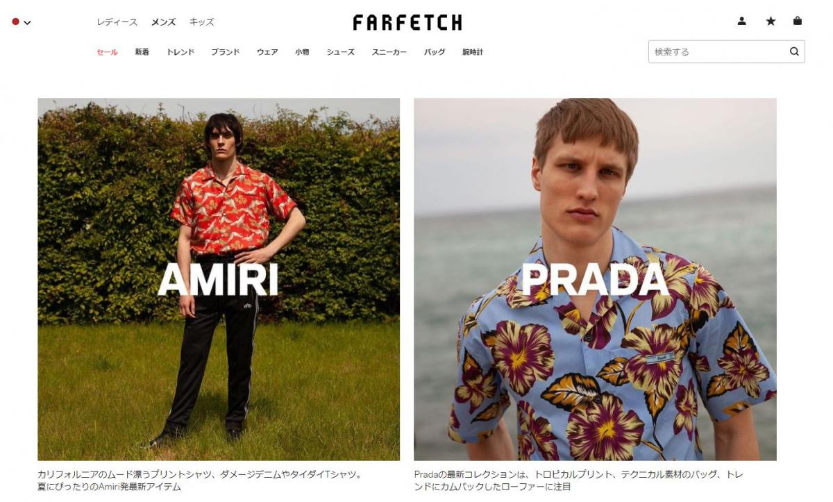 オンライン ファッションストアの進化から垣間見る、ショップの未来予想図とは。