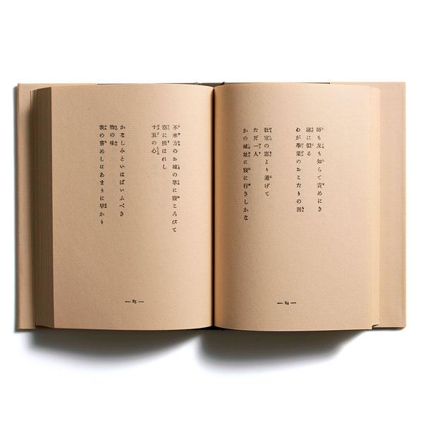 あの名曲にも影響が!? 尾崎豊のクリエイションを支えた8冊の愛読書。