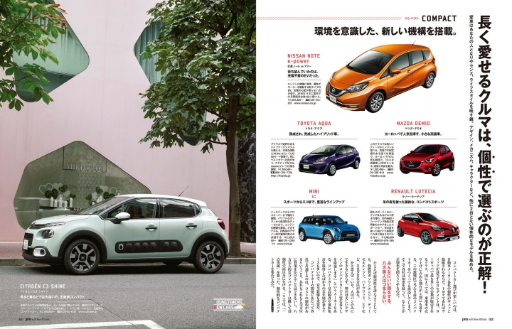 あなたはどちらを選びますか? Pen最新号「ちょっと古いクルマ、長く愛せる新車。」好評発売中!