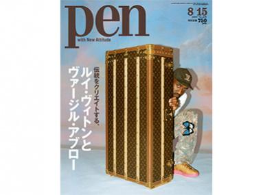 ルイ・ヴィトンが大抜擢!ストリートカルチャーのカリスマ的クリエイターとは? Pen 8/15号「伝統をクリエイトする、ルイ・ヴィトンとヴァージル・アブロー」は8/1(木)発売です。
