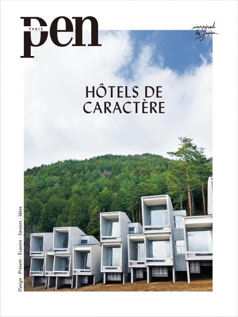 Penのフランス語版「Pen PARIS」の第2号がいよいよ登場。日本でも手に入ります!