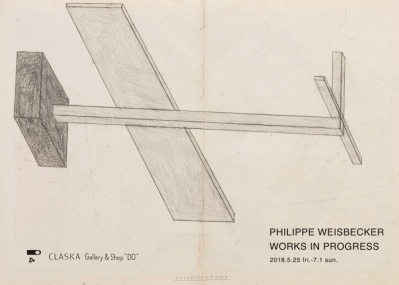 優しいタッチの鉛筆画で日常を描く人気アーティスト、フィリップ・ワイズベッカーの世界。