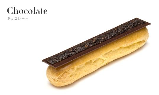 ヒカリエの「ピエール マルコリーニ」では、 ビターなオトナのソフトショコラを食すべし!