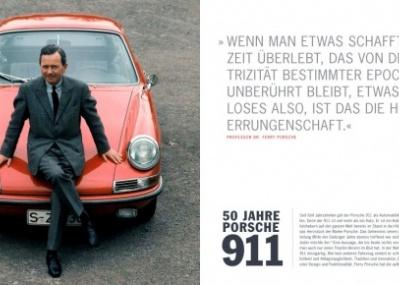 名車・ポルシェ911の50周年を記念する書籍、『911×911』が発売されました。