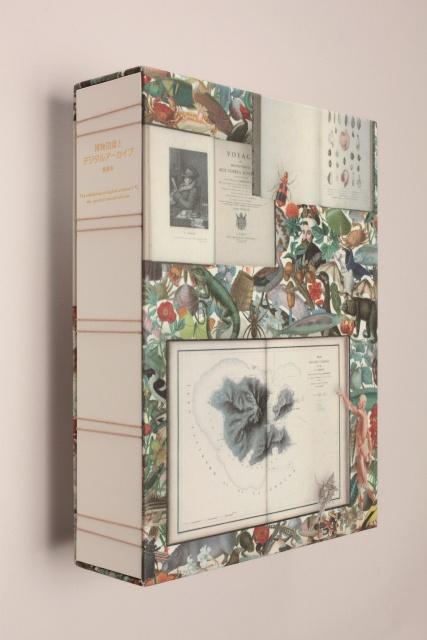 世界一の美しいブックデザインがここに集結。触れて見て、その世界を楽しみましょう。
